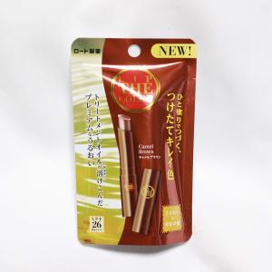 色落ちしないの。うるおうの。橋本環奈ちゃんでお馴染みのリップザカラーの新色、キャメルブラウンを使ってみた!