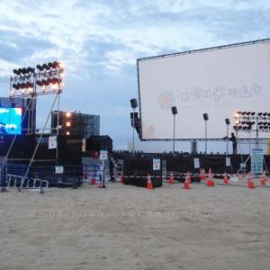 沖縄映画祭