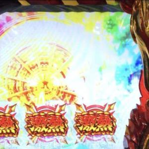 【聖闘士星矢 海皇覚醒】火時計レインボー × 激熱ナビがきて 脳汁スプラッシュしたんだけど…【千日戦争引くまでやめれまてん007】