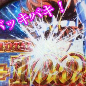 【聖闘士星矢 海皇覚醒】ペガサス覚醒+100Gから画面にヒビが!【千日戦争引くまでやめれまてん086】