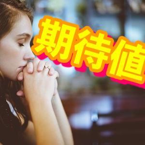 【サクスロ!社会人編】1日目:期待値(数字)を管理する社長