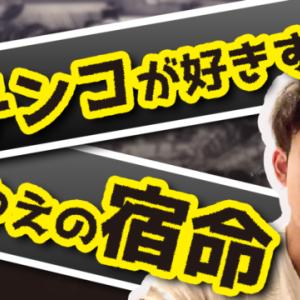 【重大報告】須藤サクト初顔出し|仕事を辞めてYouTube始めます!