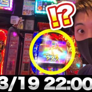 【緊急生放送】千日戦争を引いたので祝勝会をかねてYouTubeライブ開催中!