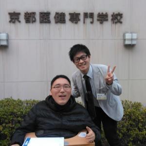 福祉100人インタビュー第22弾京都医健専門学校 鈴木 和 先生
