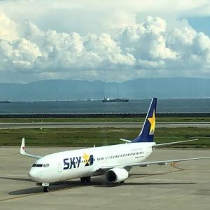 スカイマーク110便で神戸から羽田までスムーズに移動