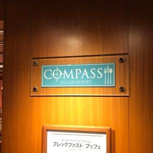 【朝食】横浜ベイシェラトンのコンパスは種類は少ないけど高クオリティ