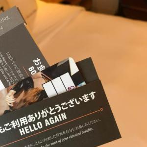 再びモクシー東京錦糸町に宿泊してまいりました!