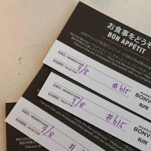 【美食】モクシー東京錦糸町でランチを頂きました!