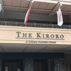 キロロトリビュートポートフォリオホテルでジュニアスイートにUG!