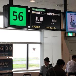 Airdo11便で北海道札幌へ行ってきました