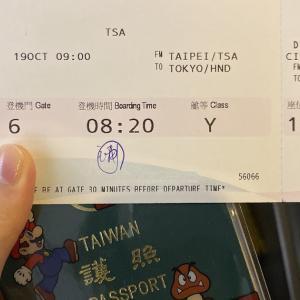 取得日本就勞簽證及在留卡—你需要做的準備有哪些?