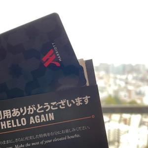 東京マリオットで最高のアップグレードをありがとう!