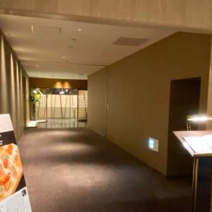 東京マリオットの日本食レストラン「G和ダイニング」