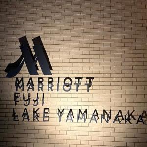 チタン会員として富士マリオットホテル山中湖に宿泊してきました!
