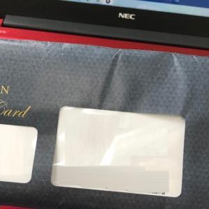 書留でイオンゴールドカードが手元に届きました