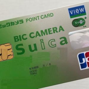 ビックカメラスイカなら後からでもボーナス一括払いに変更可!