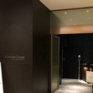 名古屋マリオットアソシアホテルのコンシェルジュラウンジを紹介
