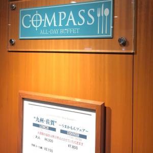 横浜ベイシェラトン「コンパス」の新しいランチビュッフェを体験しました