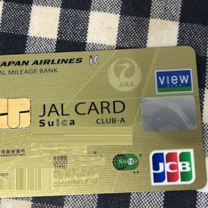【決意】2022年JGC修行準備のカード発行