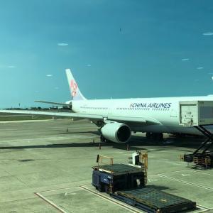 16時20分発106便は日本人だらけのフライトでした
