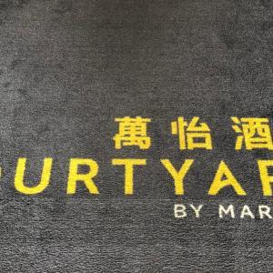 コートヤード台北ダウンタウンのスイートルームを紹介