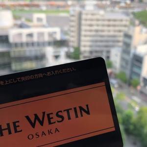 ウェスティン大阪でもコーナースイートにアップグレードされました