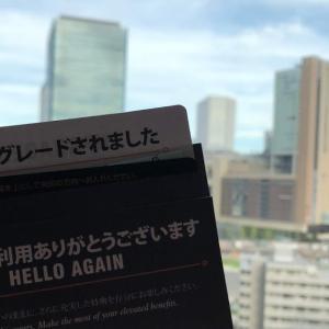 【超快適】ウェスティン大阪のクラブラウンジはデートに最適