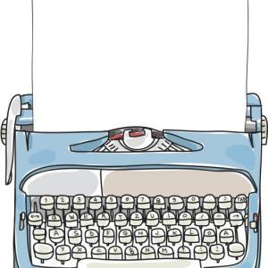 タイプライターと私