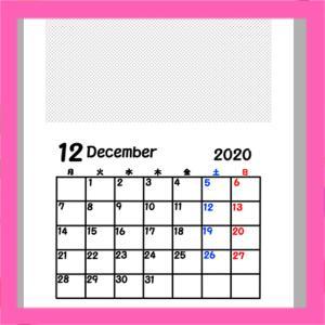 2020年 写真フレーム入り背景透過月間カレンダー 月曜始まり 無料ダウンロード・印刷
