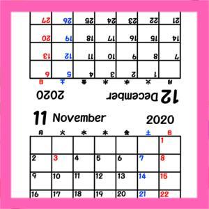 令和2年 二つ折り用シンプル月間カレンダー 月曜始まり 無料ダウンロード・印刷