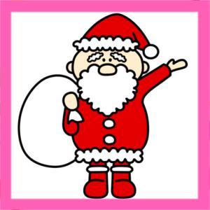 サンタクロース全身イラストの簡単な描き方