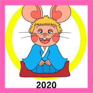 年賀状 2020年 トッポジージョ風イラスト 無料テンプレート