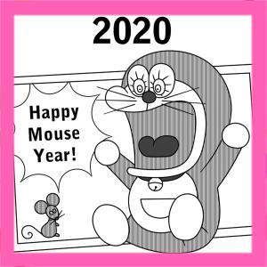ドラえもん風年賀状2020年 無料テンプレート