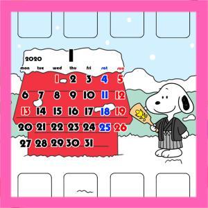 スヌーピー風 2020年1月用待ち受けカレンダー スマホ壁紙無料ダウンロード