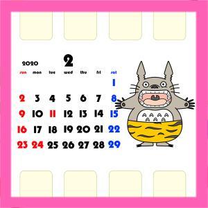 となりのトトロ風 2020年2月用待ち受けカレンダー スマホ壁紙無料ダウンロード