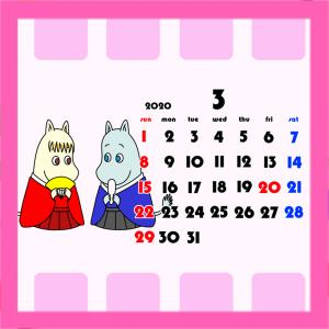 ムーミン風 2020年3月用待ち受けカレンダー スマホ壁紙無料ダウンロード