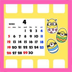 ミニオンズ風 2020年4月用待ち受けカレンダー スマホ壁紙無料ダウンロード