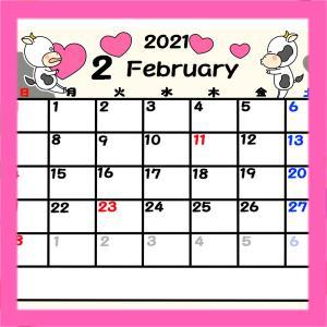 牛の月間カレンダー 令和3年 日曜始まり 無料ダウンロード・印刷
