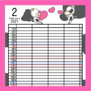 牛の4人用家族カレンダー 2021年 無料ダウンロード・印刷