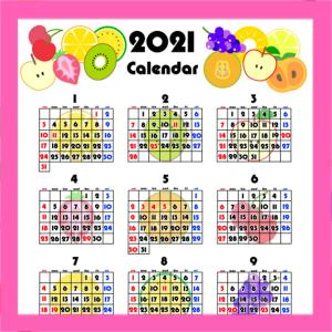 果物柄年間カレンダー 2021年 無料ダウンロード・印刷
