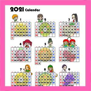 年間カレンダーフルーツと女の子 2021年 無料ダウンロード・印刷