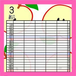 フルーツ柄 令和3年家族カレンダー 5人用 無料ダウンロード・印刷