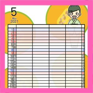 令和3年 女の子と果物の家族カレンダー 4人用 無料ダウンロード・印刷