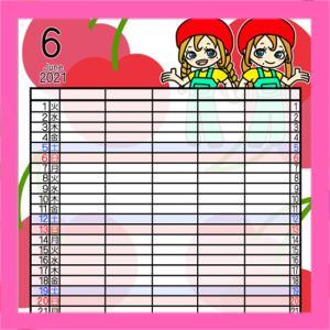 女の子と果物 2021年 家族カレンダー5人用 無料ダウンロード・印刷
