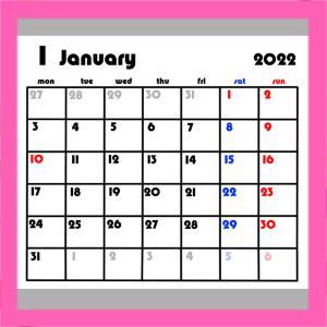 令和4年 背景透過シンプル 月間カレンダー 日曜始まり 無料ダウンロード・印刷