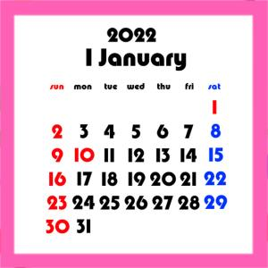 2022年待ち受けシンプルカレンダー スマホ壁紙無料ダウンロード
