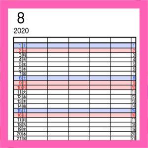 2020年 5人用家族カレンダーシンプル 無料ダウンロード・印刷