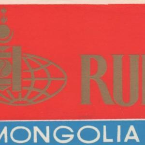 VOM モンゴルの声