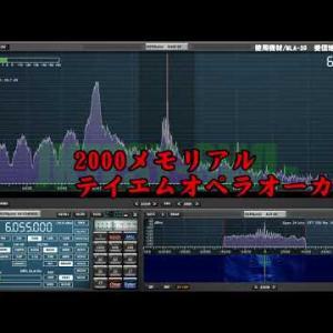 2020年9月21日 ラジオNIKKEI第一放送の受信