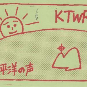 2020年9月27日 KTWRの受信
